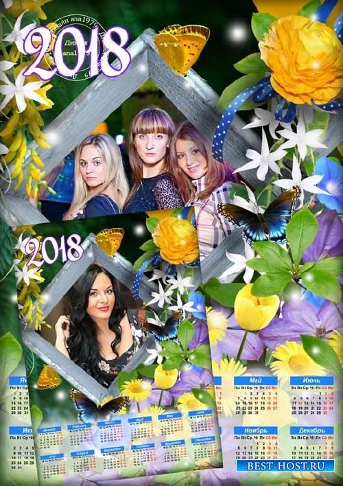 Календарь для фотошопа – Цветы лета
