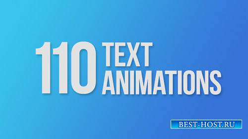 110 Текстовые анимации - Project for After Effects (Videohive)