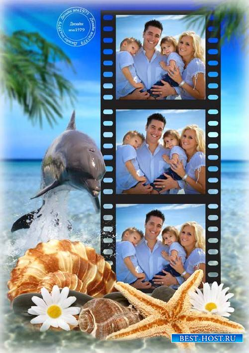 Рамка для фотошопа – Солнце, море и только мы