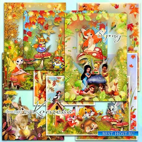 Сборник png рамок для осенних детских и семейных фото - Осенние сказки