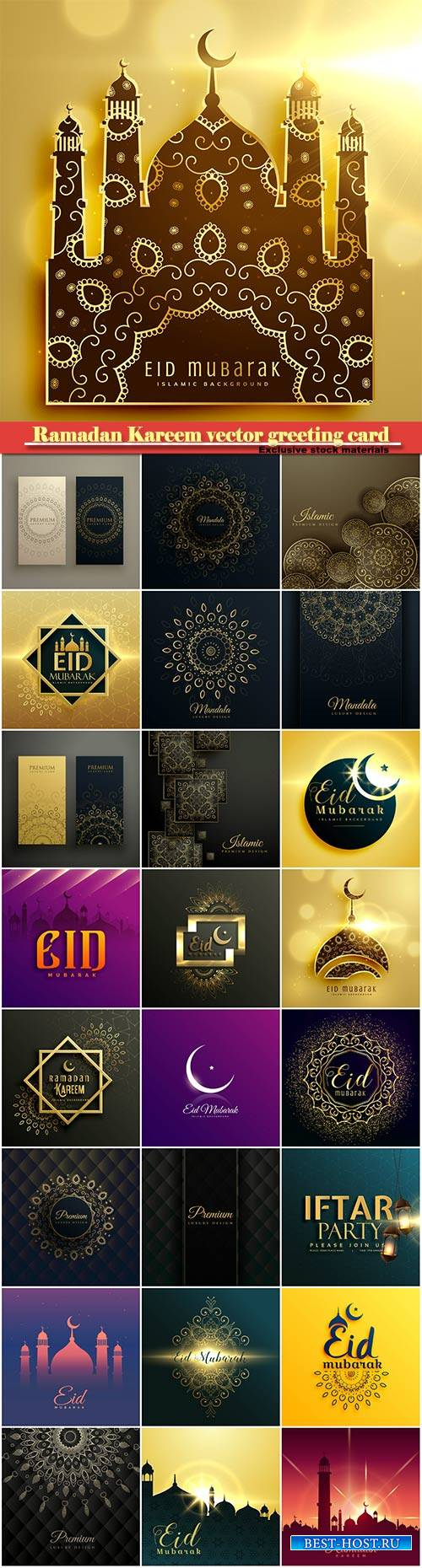 Ramadan Kareem vector greeting card, islamic background # 22