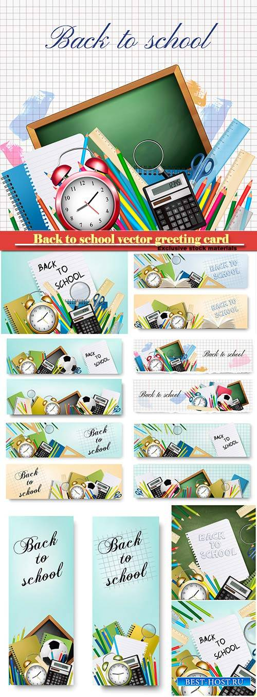 Back to school vector greeting card # 9