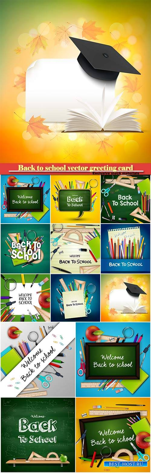 Back to school vector greeting card # 10