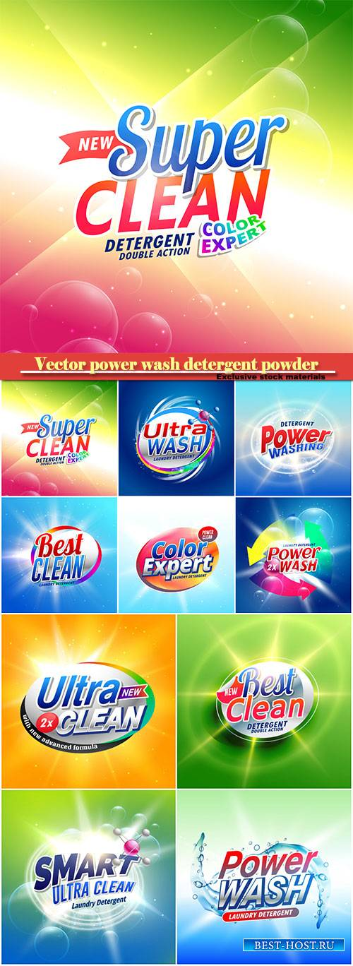 Vector power wash detergent powder packaging concept design template