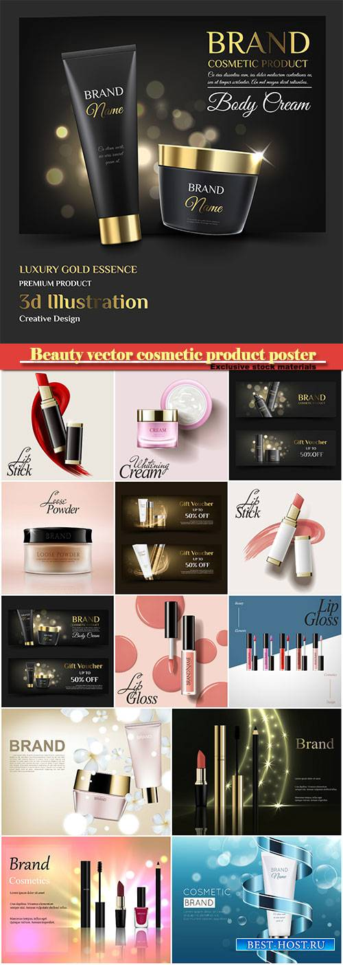 Beauty vector cosmetic product poster # 20