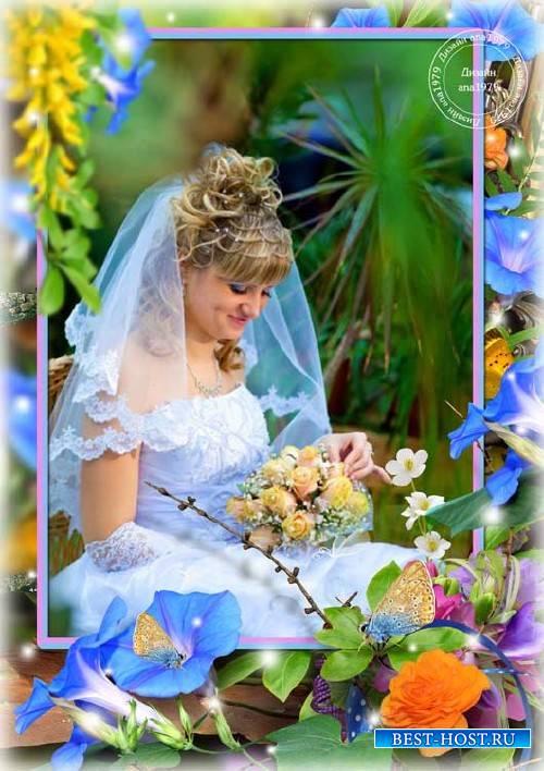 Рамка для фотошопа - Любовь в мир сказочный зовет