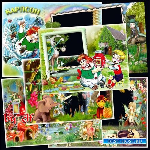 Детские рамки png - Давай наполним сказку былью