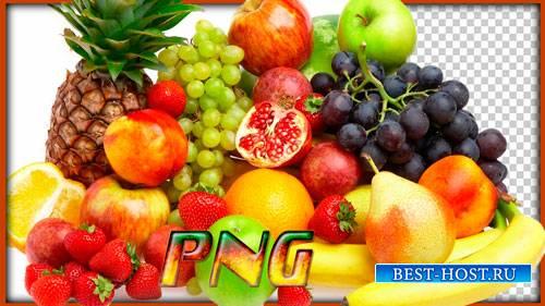 Png для фотошоп - Фрукты и фруктовые нарезки