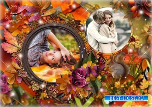Рамка для фотошопа - Природа вся полна последней теплоты