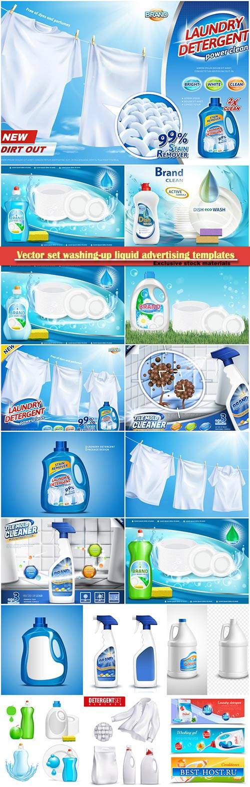 Vector set washing-up liquid advertising templates