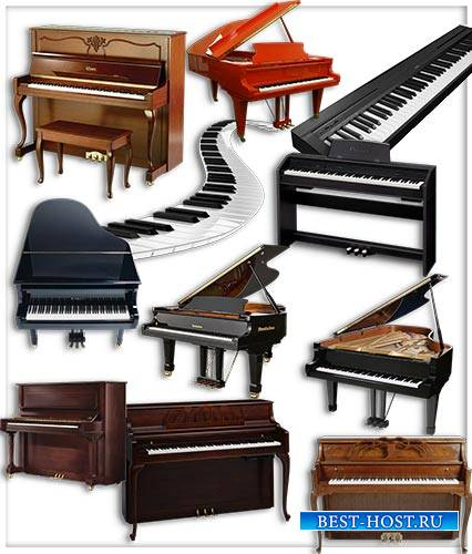Png для фотошоп - Пианино