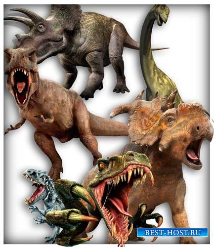 Картинки в формате png - Динозавры