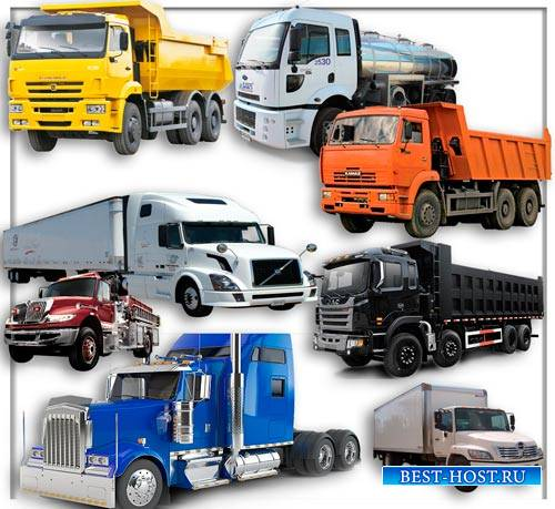 Картинки на прозрачном фоне - Тягочи и грузовые авто