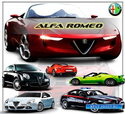 Новая база png на прозрачном фоне - Автомобиль Alfa Romeo