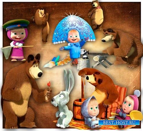 Png на прозрачном фоне - Мультфильм Маша и медведь