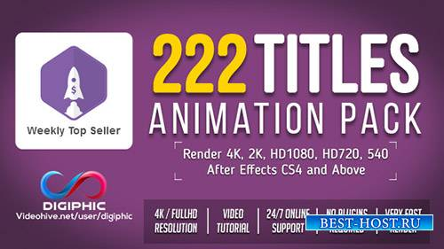 Титулы Анимация 19495140 - Project for After Effects (Videohive)
