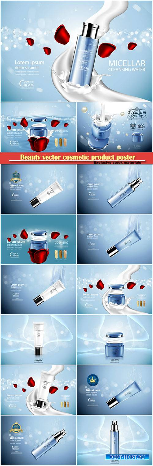 Beauty vector cosmetic product poster # 26