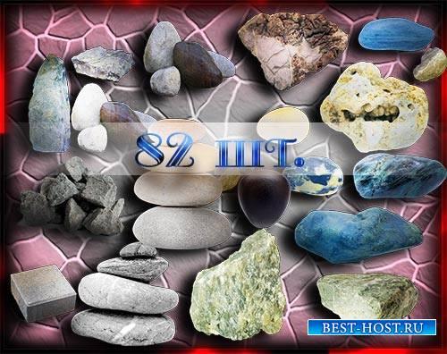 Картинки в формате png - Камни природы
