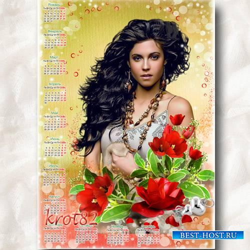 Цветочный календарь на 2018 год – Дарите женщинам цветы