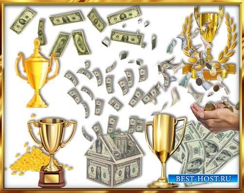 Новая база png на прозрачном фоне - Золотые кубки и падающие деньги