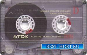 Клипарты на прозрачном фоне - Аудио касеты