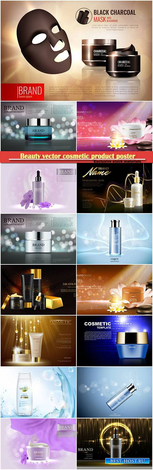 Beauty vector cosmetic product poster # 27