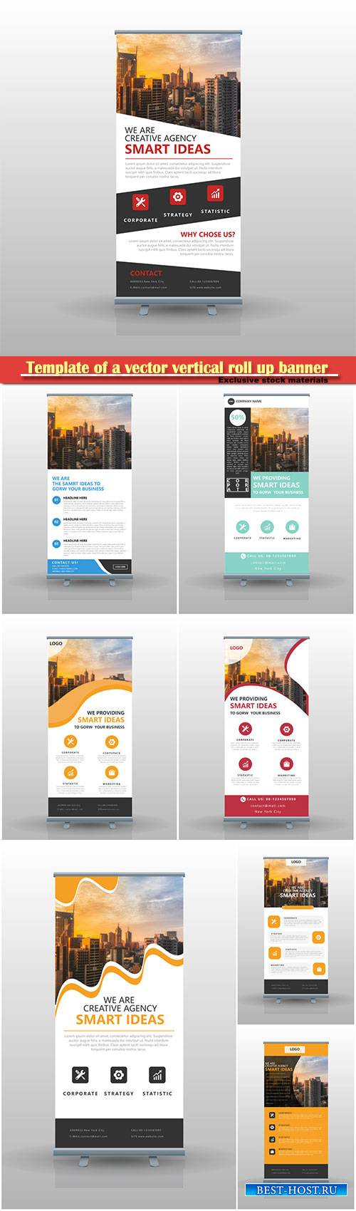 Template of a vector vertical roll up banner for business #4