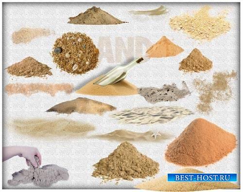 Png на прозрачном фоне - Кучи песка