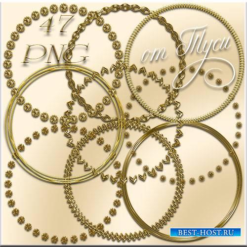 Золотые круглые рамки