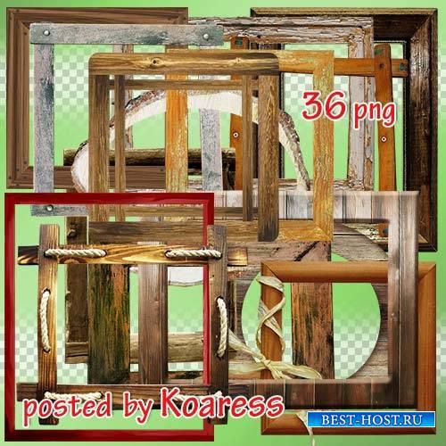 Png клипарт - подборка деревянных рамок