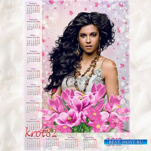 Цветочный романтический календарь на 2018 год – Хочу всю жизнь тебя любить