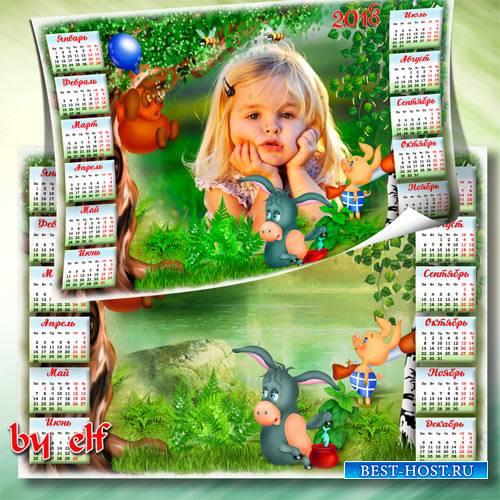 Детский календарь на 2018 год с Винни-Пухом