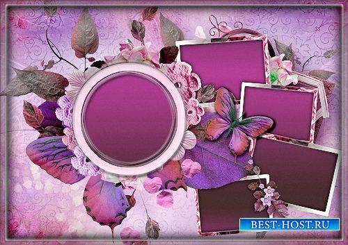 Красивая рамка - Цветочная для пяти фото