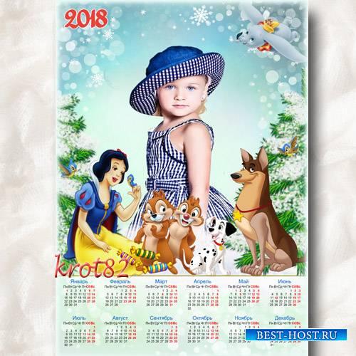 Зимний календарь на 2018 год для ребенка – Скоро сказка к нам придет