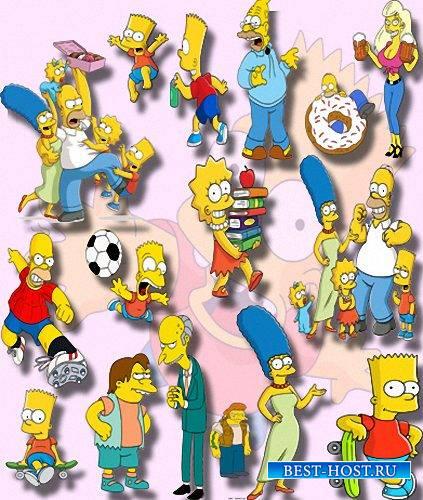 Фотошоп png -  Герои мультфильма Симпсоны