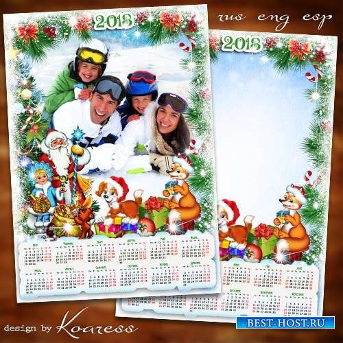 Календарь на 2018 год для фотошопа - Новогодние подарки принесет нам Дед Мо ...