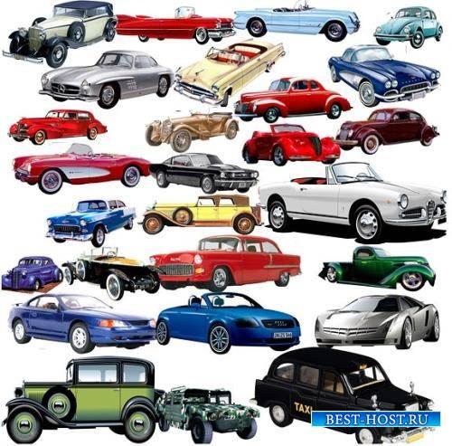 Картинки на прозрачном фоне -  Старинные автомобили