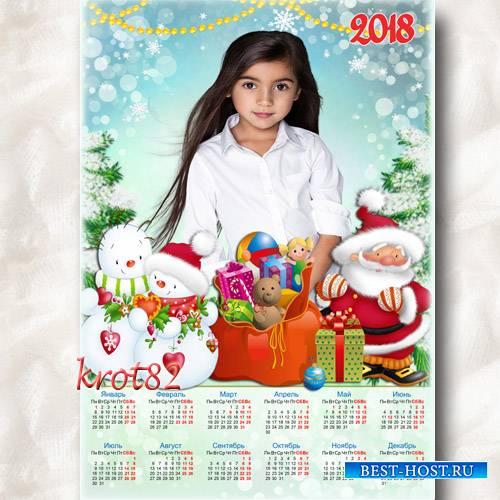 Зимний календарь на 2018 год – Дед мороз и снеговики
