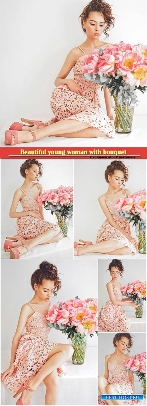 Beautiful young woman with bouquet of peony