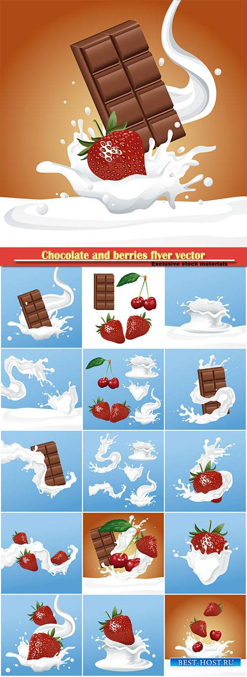 Chocolate and berries flyer vector Ilustration, milk splash