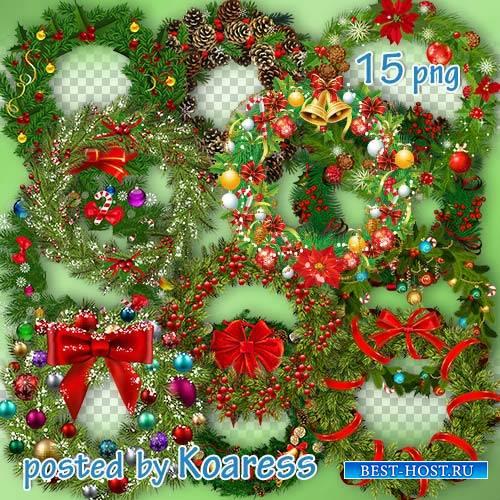 Клипарт png на прозрачном фоне - Рождественские венки