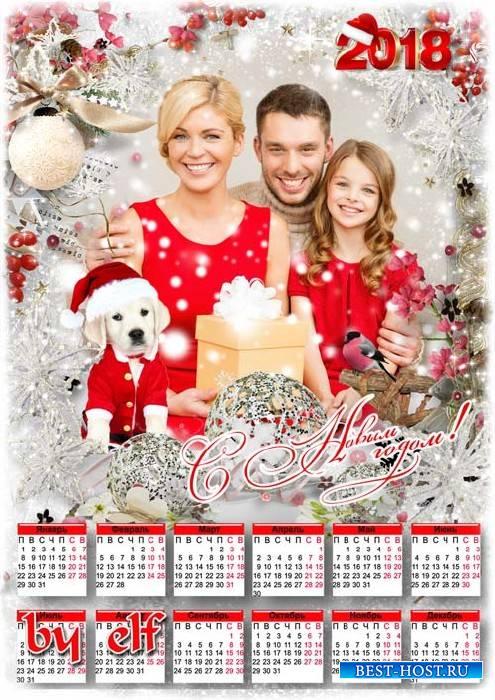 Календарь с рамкой для фото на 2018 год - Падают снежинки в праздник нового ...