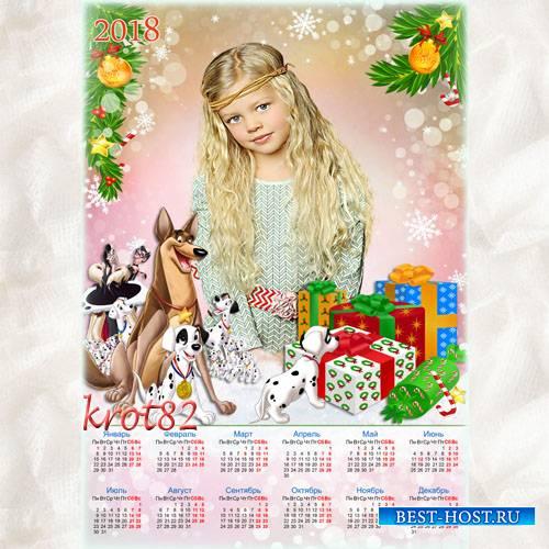 Зимний календарь на 2018 год в окружении собак – Наш Новый год