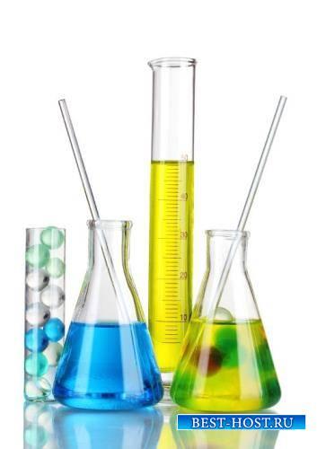 Качественные png на прозрачном фоне - Химические пробирки и колбы