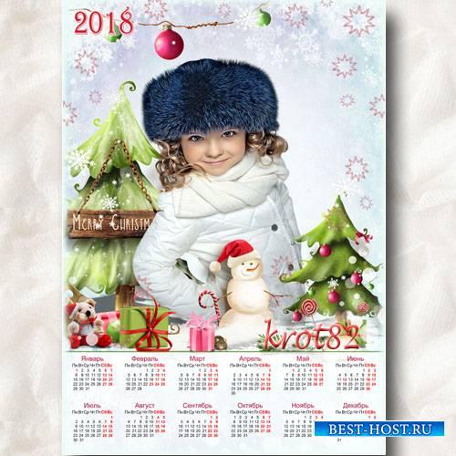 Календарь детский на 2018 год – И снова в дверь стучится Новый год