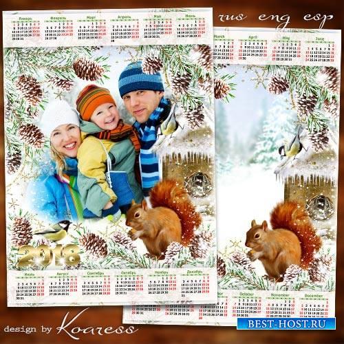 Календарь-рамка на 2018 год для детских или семейных фото - Зима в лесу
