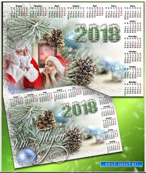 Новогодние чудеса - Календарь-рамка