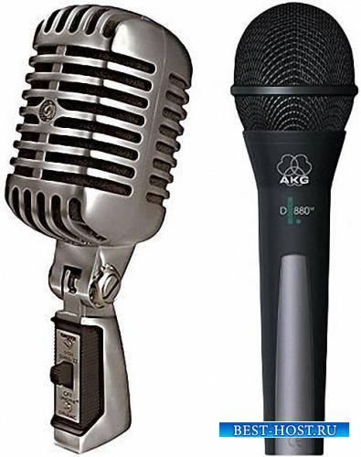 Необходимый набор png на прозрачном фоне - Разные модели микрофонов