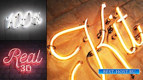 Реальный 3D Neon Kit - Project for After Effects (Videohive)