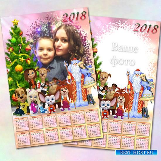 Календарь на 2018 год - Барбоскины